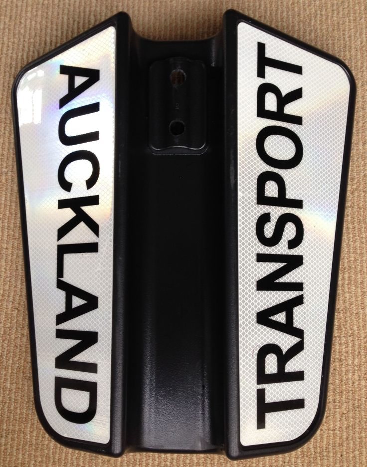 AucklandTransportShield1