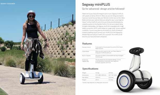 minPLUS Brochure page.jpg